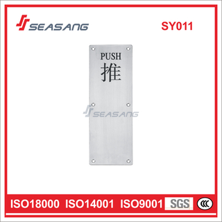 Stainless Steel High Quality Signage Sy011