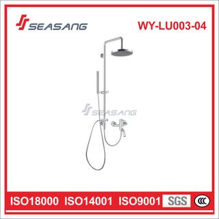 Stainless Steel Rainfall Bath Hand-Held Shower Set with Watermark