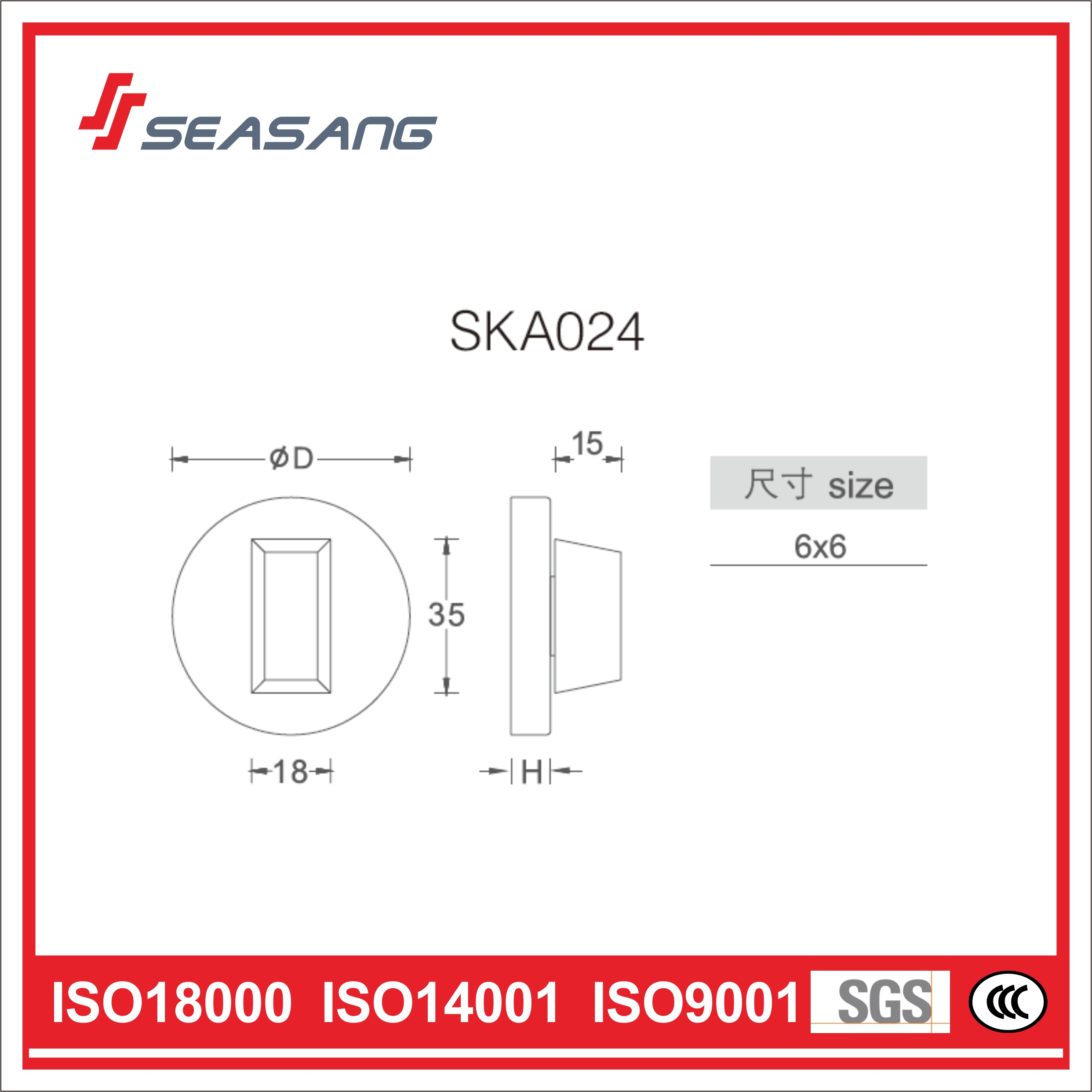 Stainless Steel Bathroom Handle Ska024